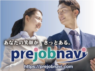 株式会社 スタッフブレーンの栃木の求人・求人情報バナー