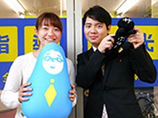 明光義塾 須坂駅前教室の求人情報を見る