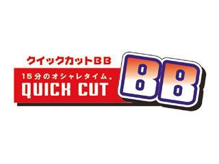 クイックカットBB <株式会社将軍ジャパン>の求人情報を見る