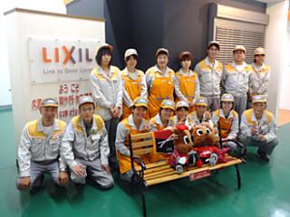 株式会社久居LIXIL製作所の求人情報を見る