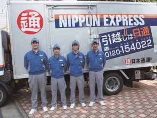 日本通運株式会社 和歌山支店の求人情報を見る