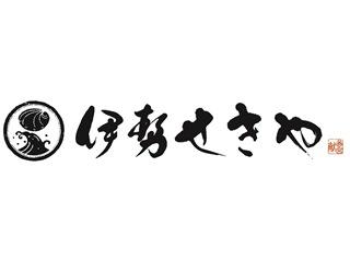 伊勢せきや売場 近鉄百貨店四日市店の求人情報を見る