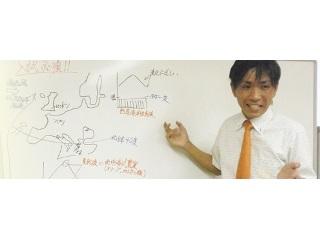 冨田塾の求人情報を見る