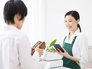 ファミリーマート 鈴鹿算所店の求人情報を見る