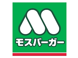 モスバーガー伊達エリア (株)フジタコーポレーションの求人情報を見る