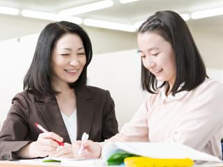 個別指導 明光義塾 神戸町教室の求人情報を見る