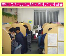 京進スクール・ワン 可児教室の求人情報を見る