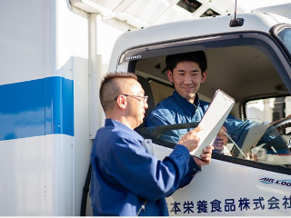 日本栄養食品株式会社の求人情報を見る